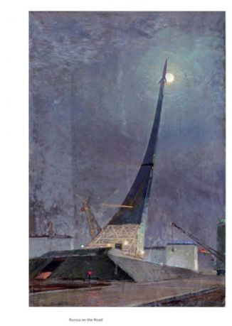 Russian on the Road 1920-1990. Paintings and graphic