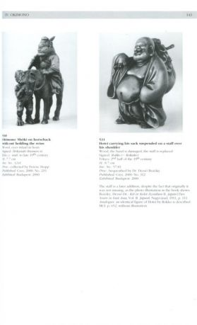 Netsuke japanese miniature carvings. Collections of the Ferenc Hopp Museum of Eastern Asiatic Arts. Volume I