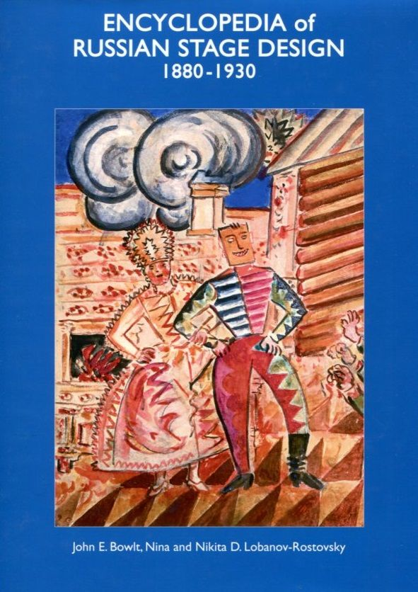 an analysis of andrei lobanov rostovsky in the beauty and the sorrow an intimate history of the firs