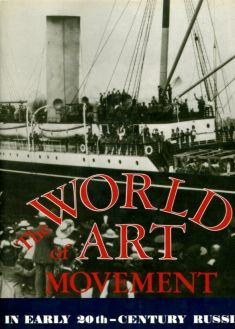 The World of Art Movement in early 20th - century Russia